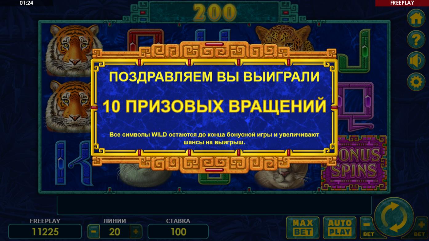 Игровые слоты на андроид