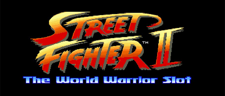 Обзор игрового автомата Street Fighter 2: The World Warrior - NetEnt