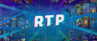 Слоты с высоким RTP